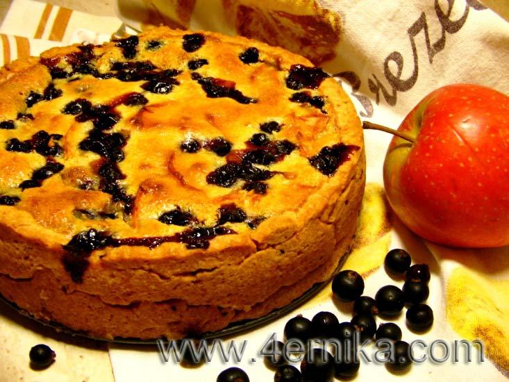 Пирог с яблоками и черной смородиной