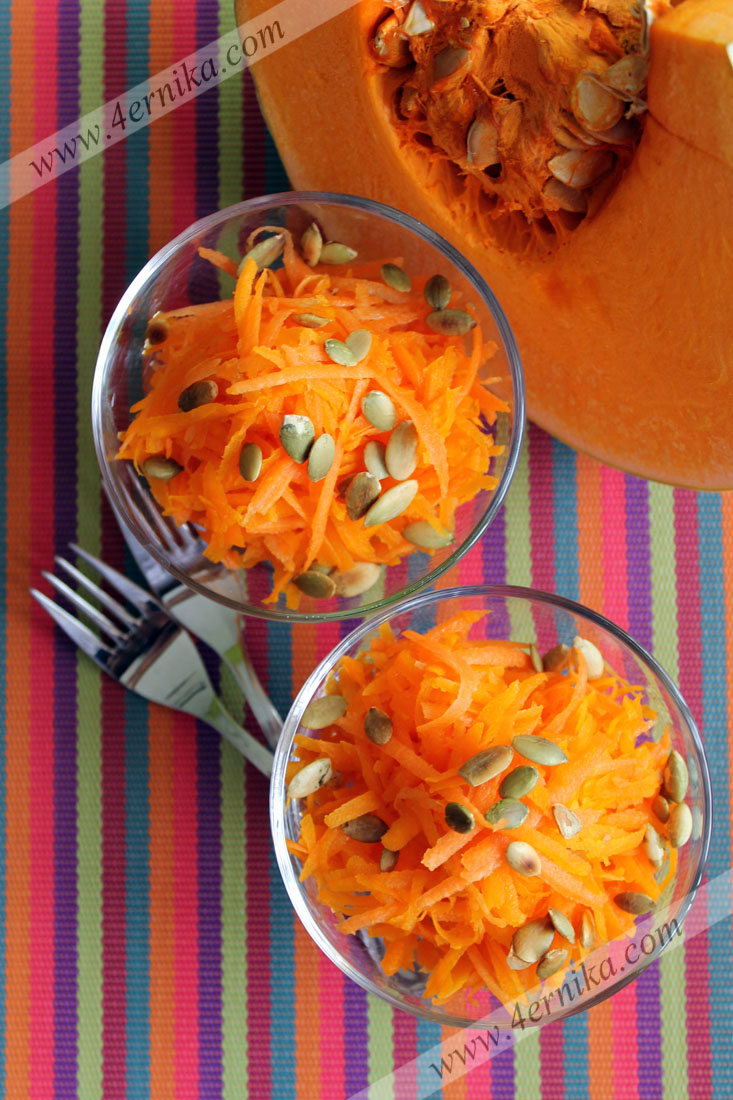 Салат из тыквы с морковью