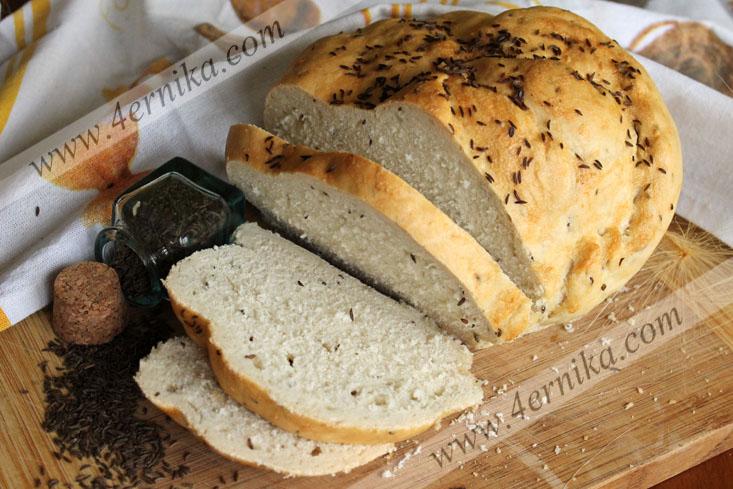 Хлеб с тмином