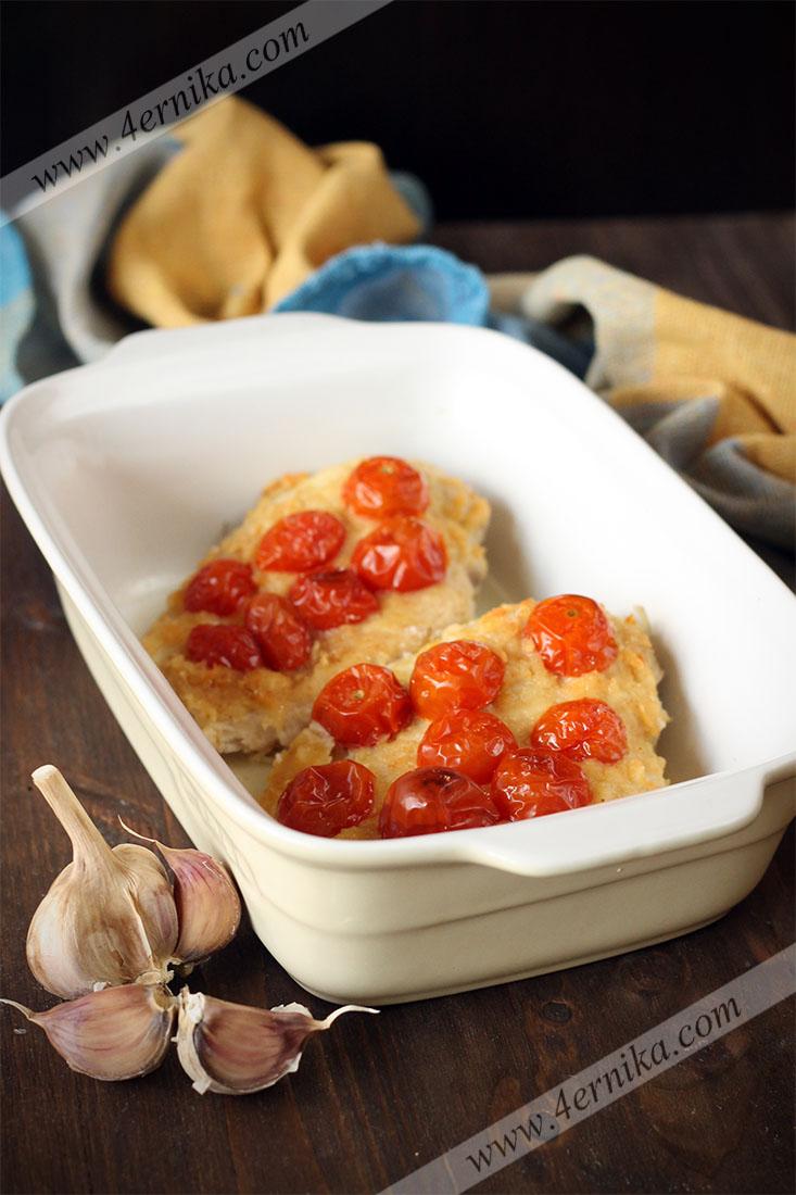Куриные грудки, запеченные с томатами.